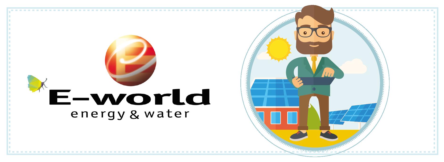 eworld-image-blog3x